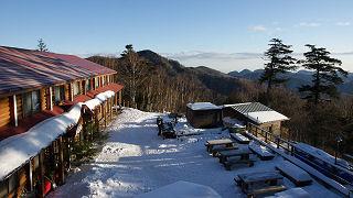 さよなら!雲取山荘